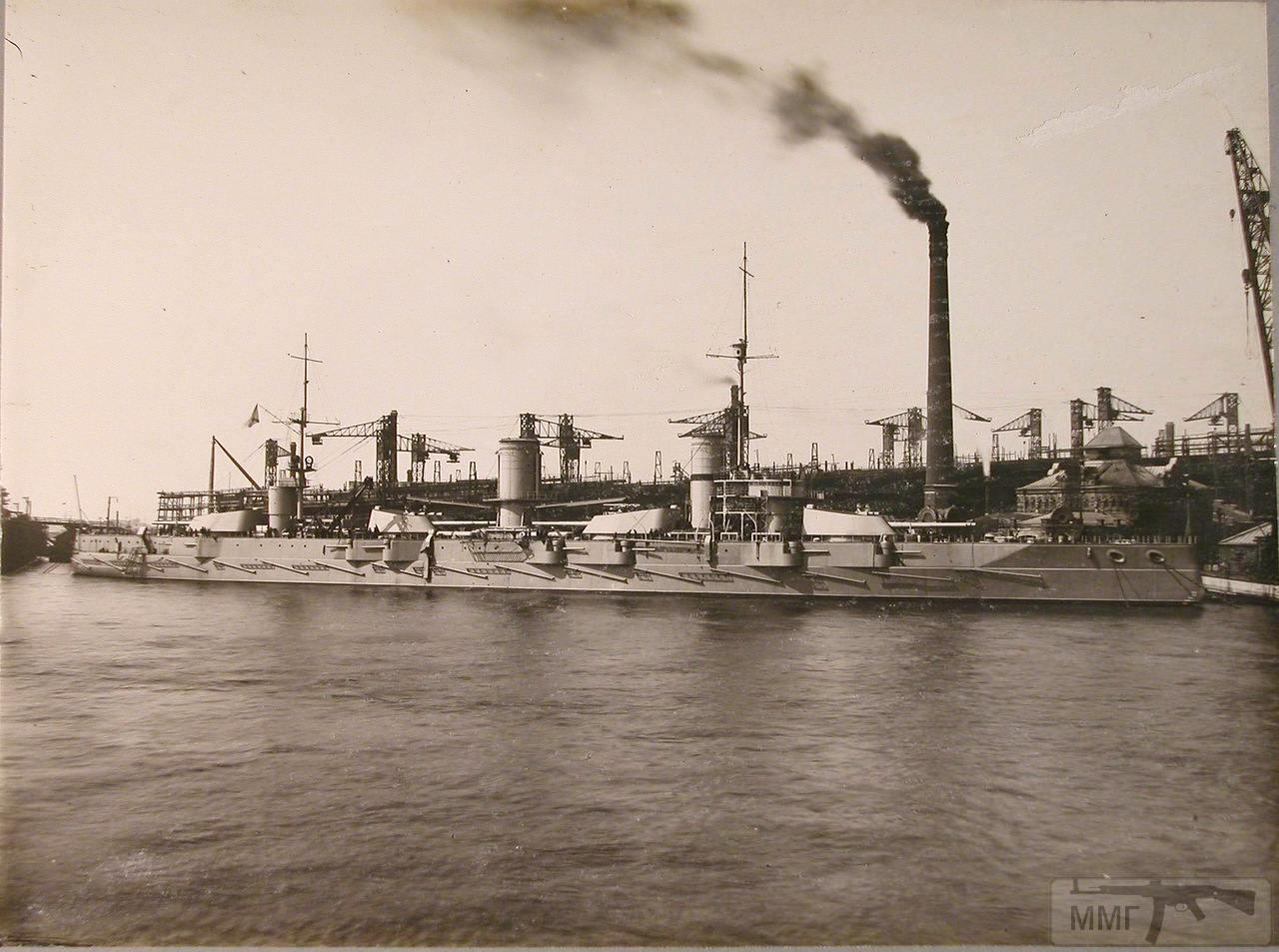 15791 - Паровой флот Российской Империи