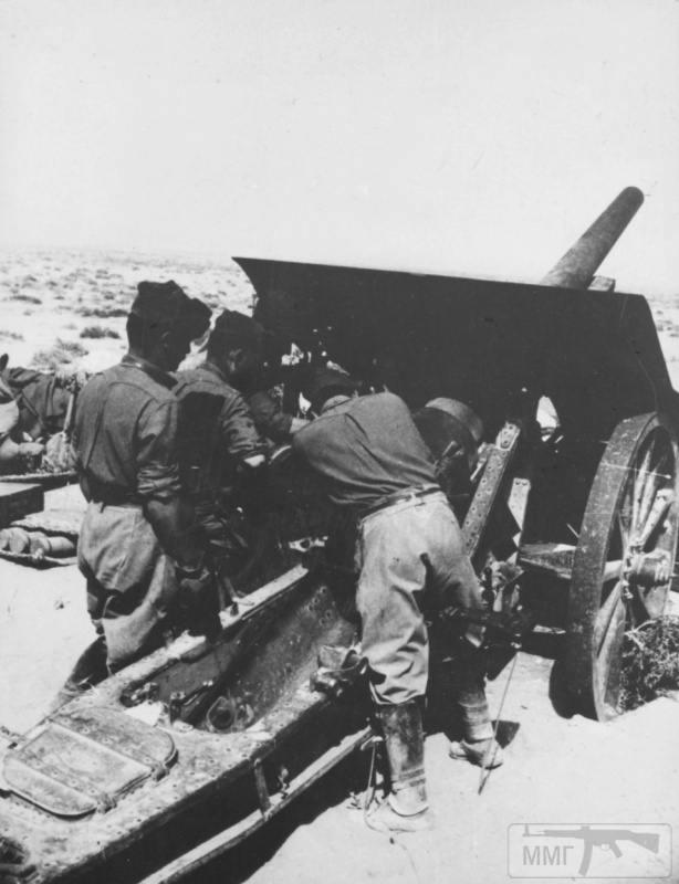 15811 - Военное фото 1939-1945 г.г. Западный фронт и Африка.