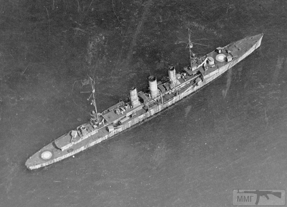 15820 - Германский флот 1914-1945