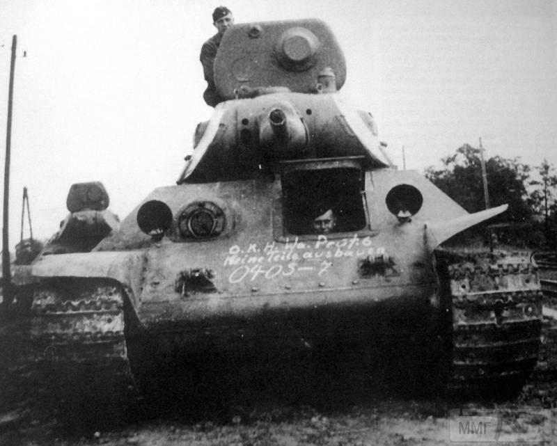 15914 - Военное фото 1941-1945 г.г. Восточный фронт.