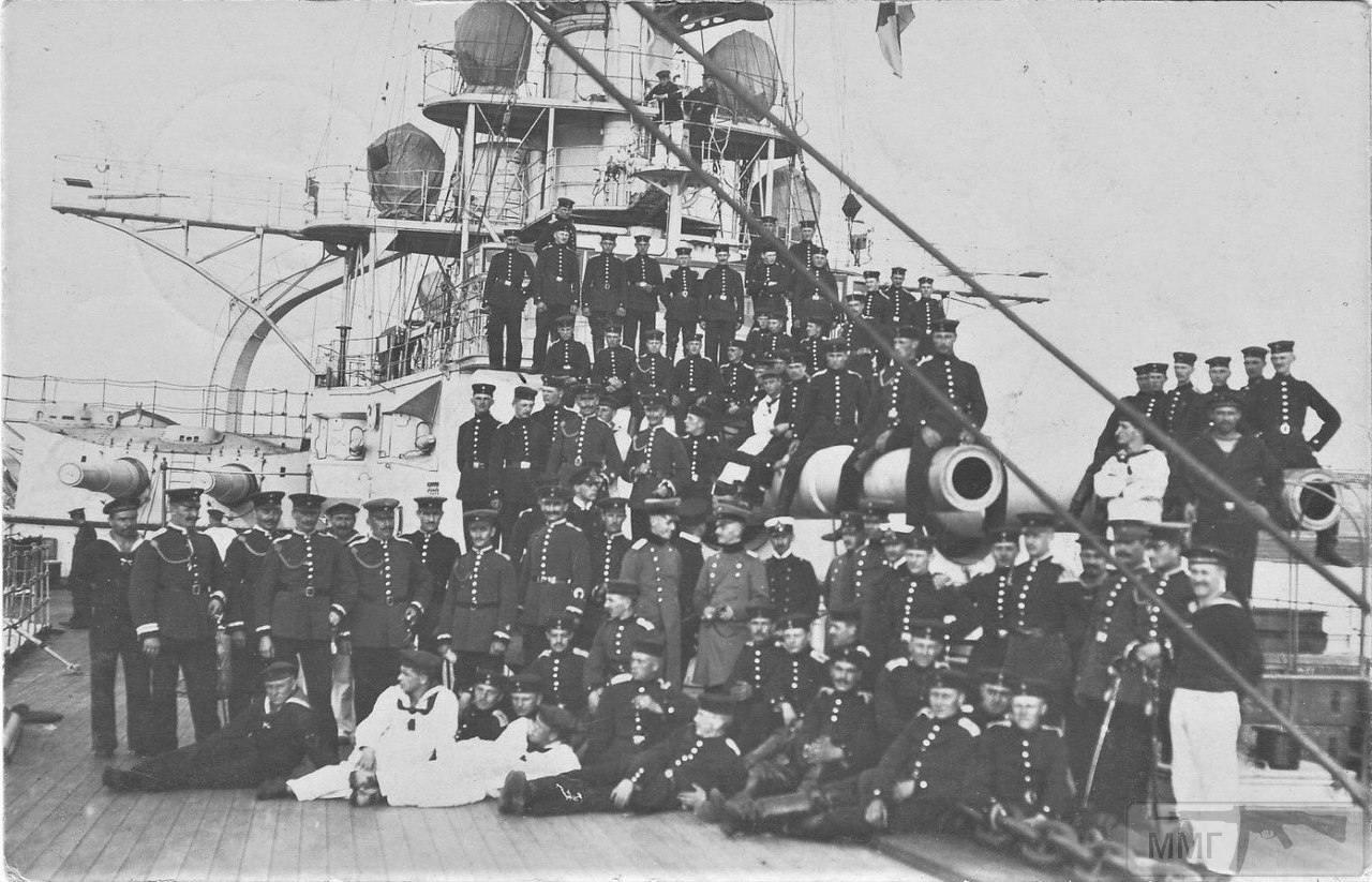 15925 - Германский флот 1914-1945