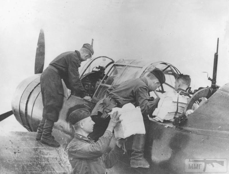 15931 - Военное фото 1941-1945 г.г. Восточный фронт.