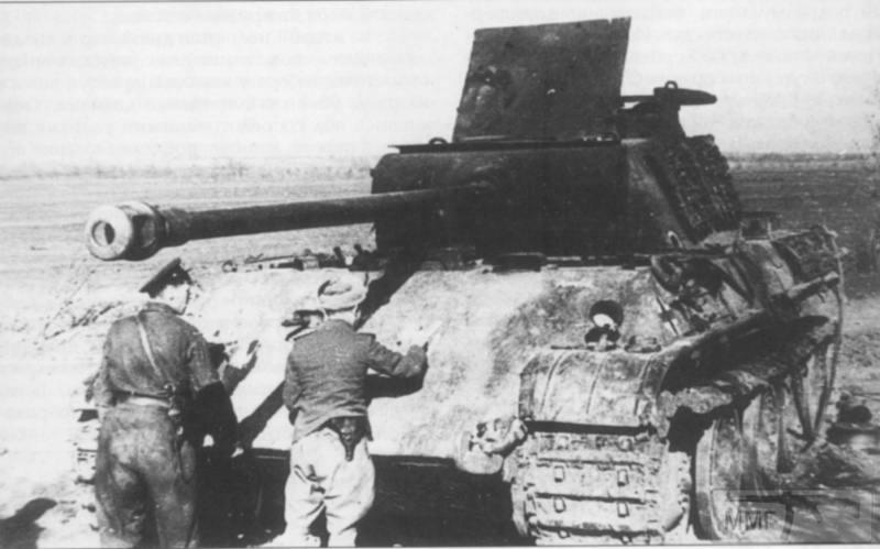16002 - Военное фото 1941-1945 г.г. Восточный фронт.