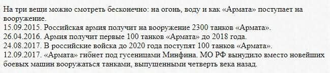 16030 - Современные танки