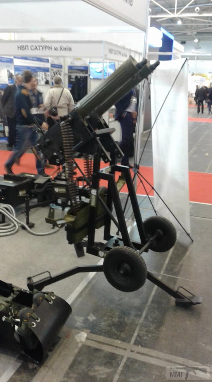 16040 - Оружейные выставки есть?