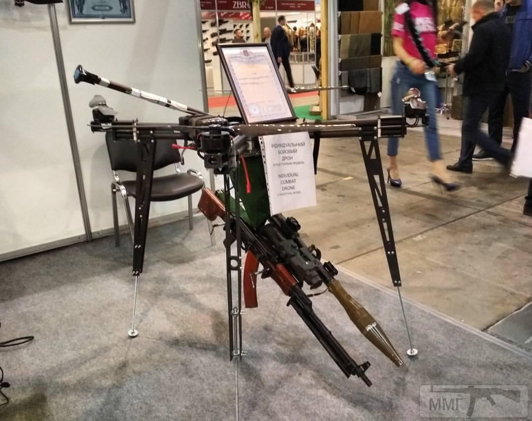 16114 - Оружейные выставки есть?