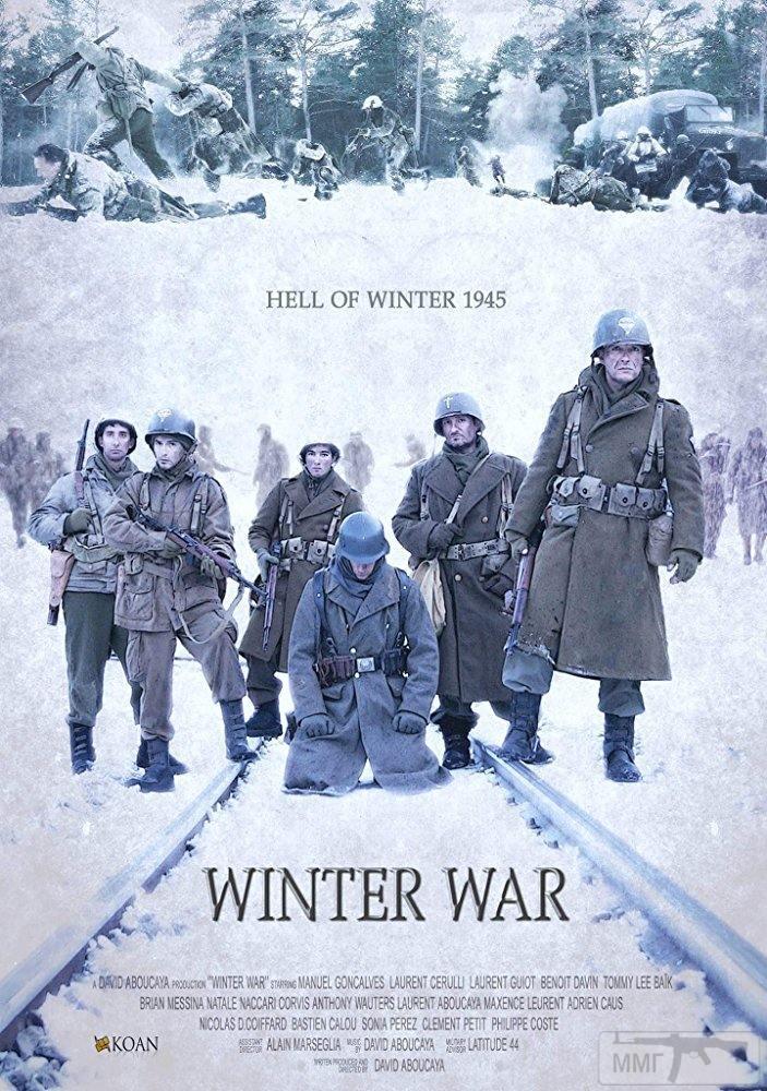 16120 - Зимняя война / Winter War