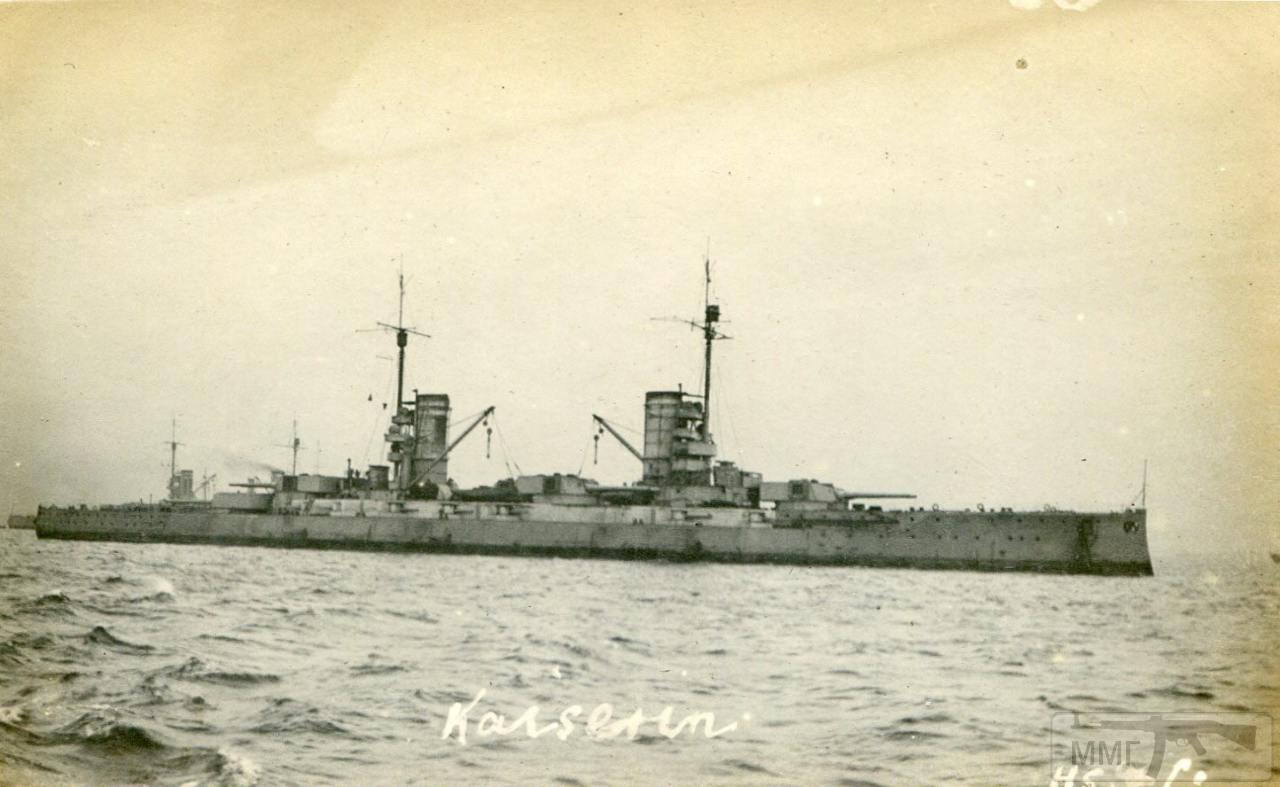 16124 - Германский флот 1914-1945