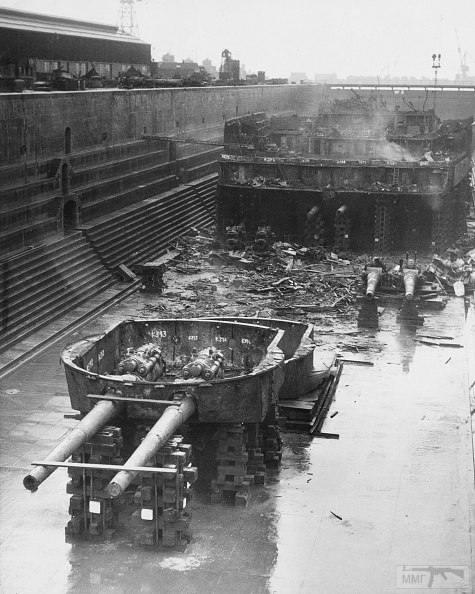 16125 - Германский флот 1914-1945