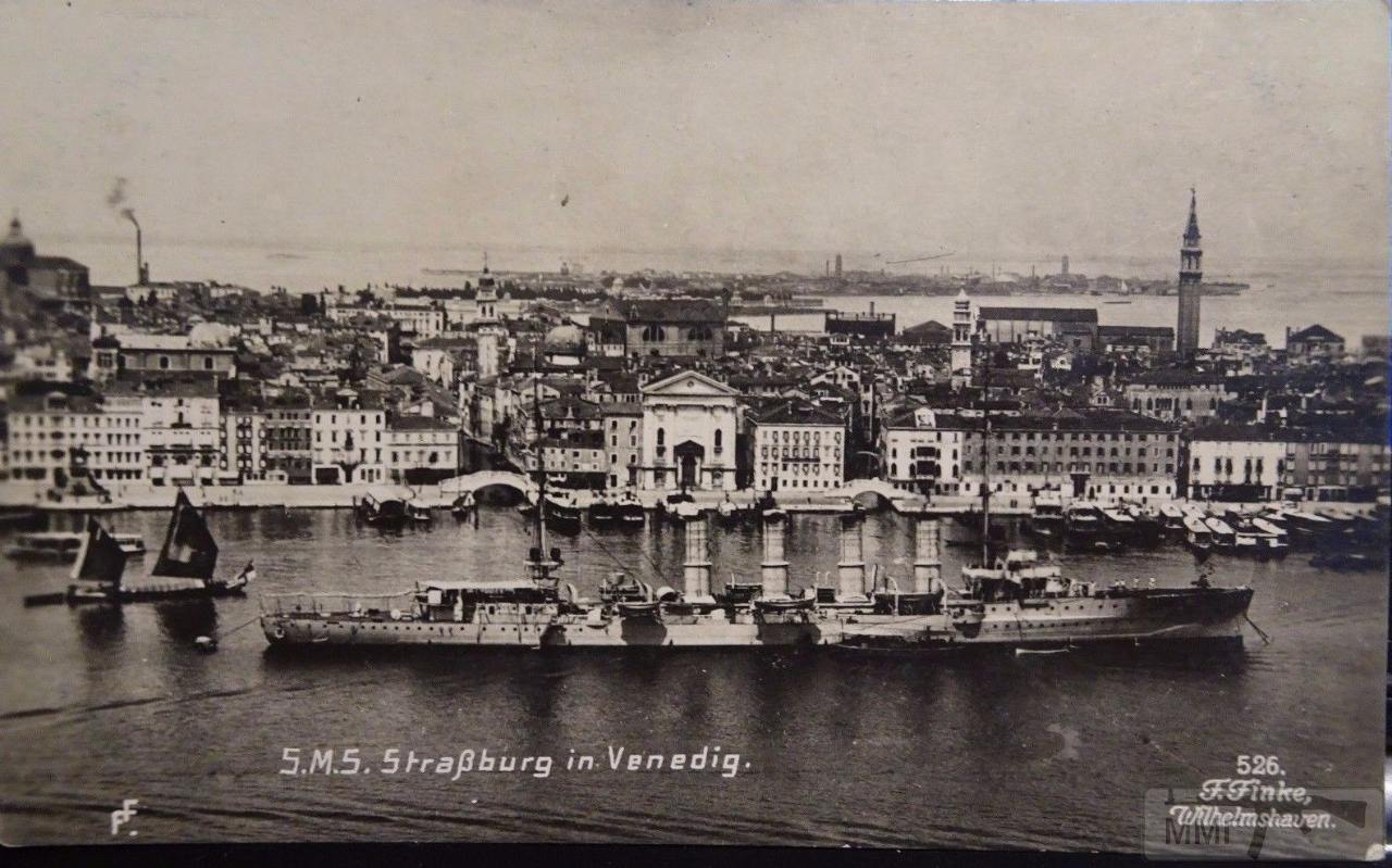 16132 - Германский флот 1914-1945