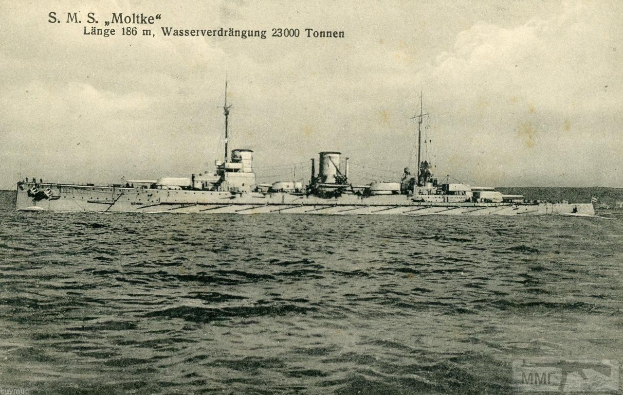 16137 - Германский флот 1914-1945