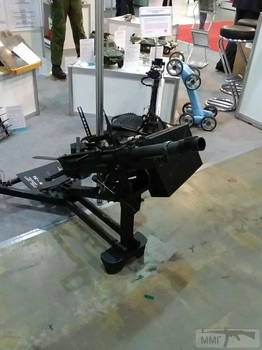 16140 - Оружейные выставки есть?
