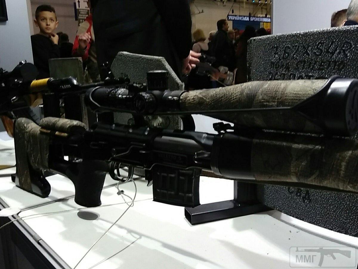 16160 - Оружейные выставки есть?