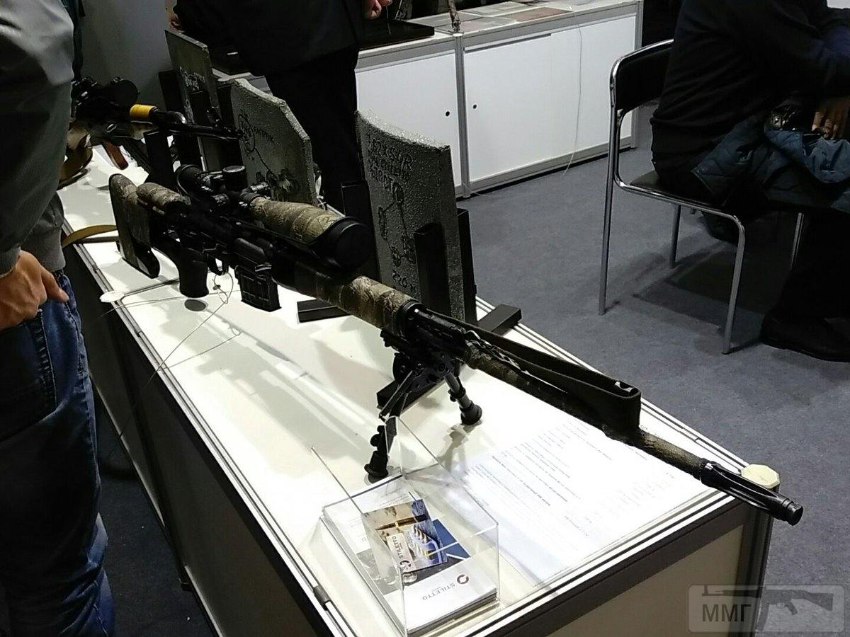 16163 - Оружейные выставки есть?