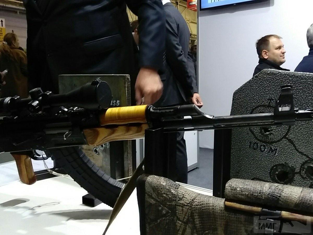 16164 - Оружейные выставки есть?