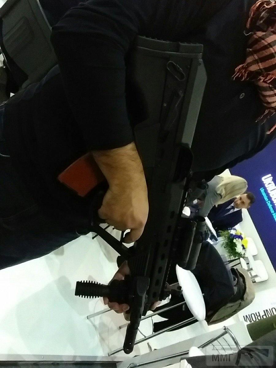 16166 - Оружейные выставки есть?