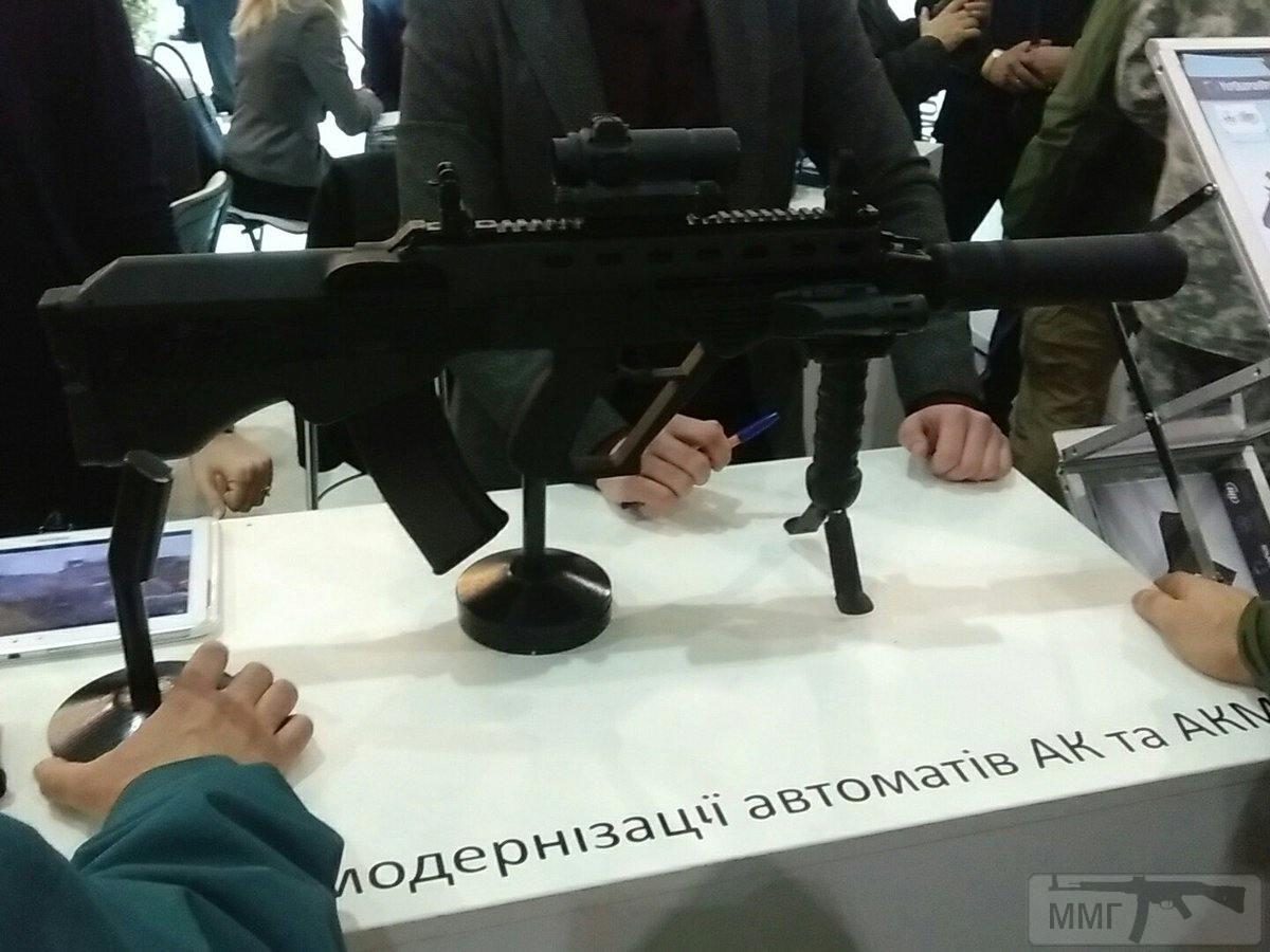 16167 - Оружейные выставки есть?