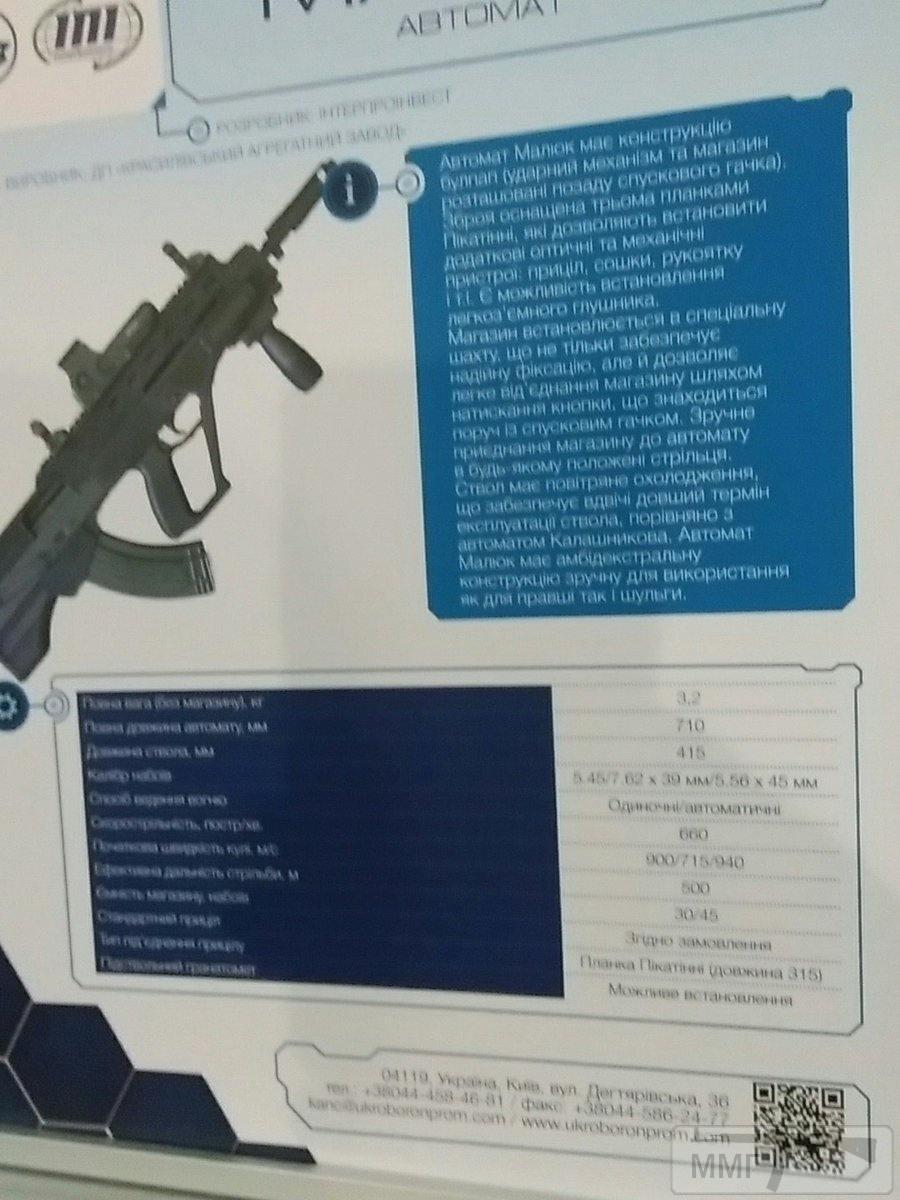 16168 - Оружейные выставки есть?