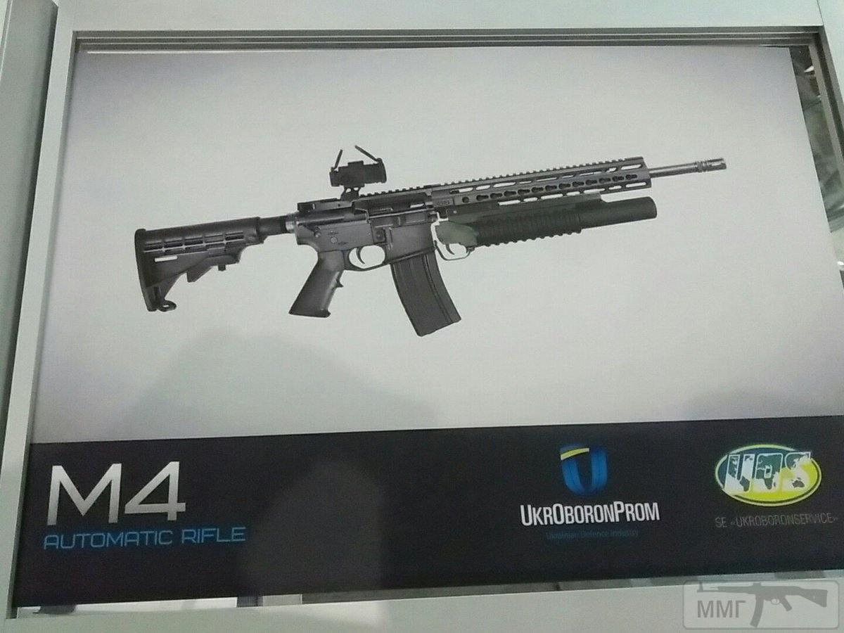 16170 - Оружейные выставки есть?