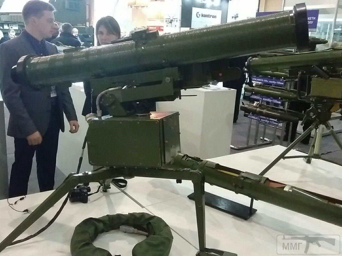 16171 - Оружейные выставки есть?