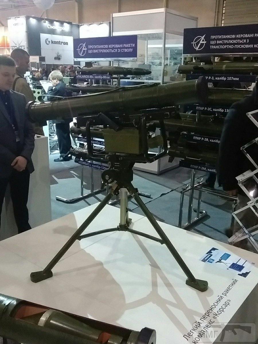 16175 - Оружейные выставки есть?