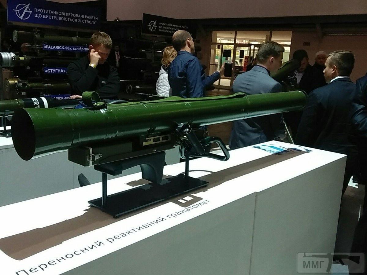 16177 - Оружейные выставки есть?