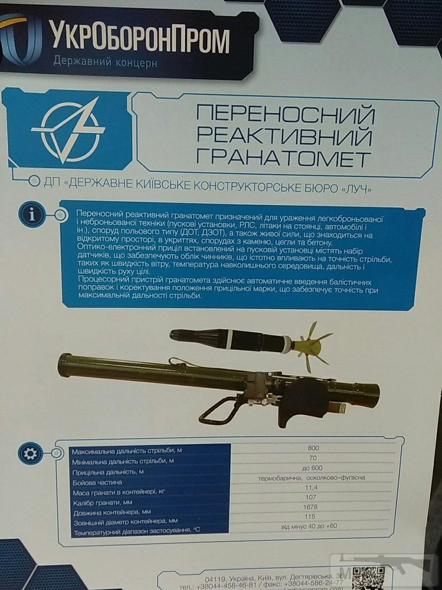 16178 - Оружейные выставки есть?