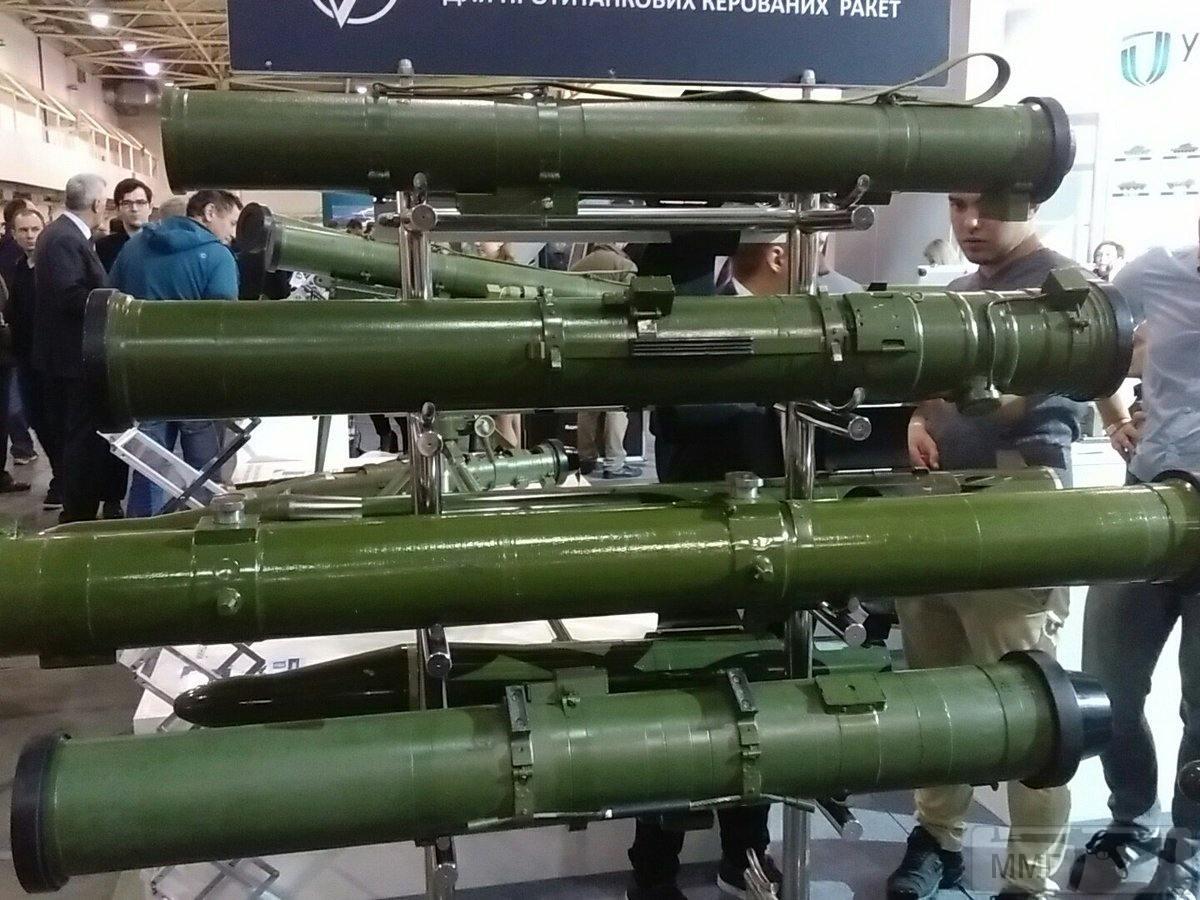 16179 - Оружейные выставки есть?
