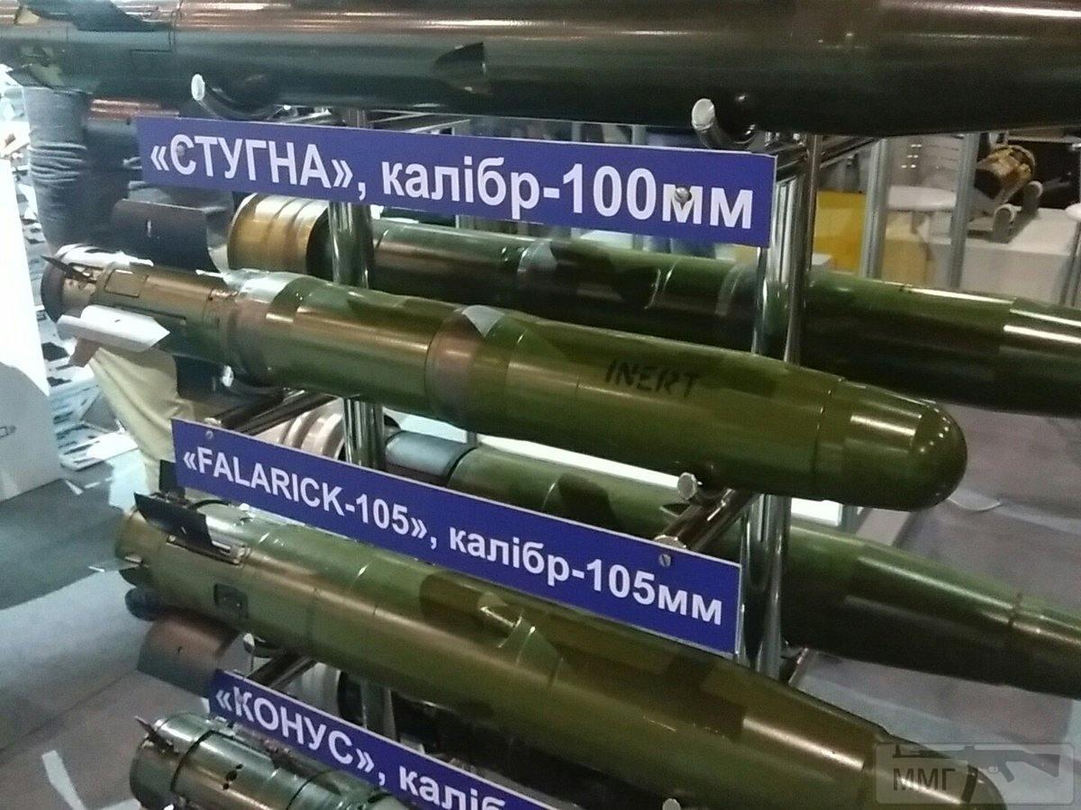 16180 - Оружейные выставки есть?