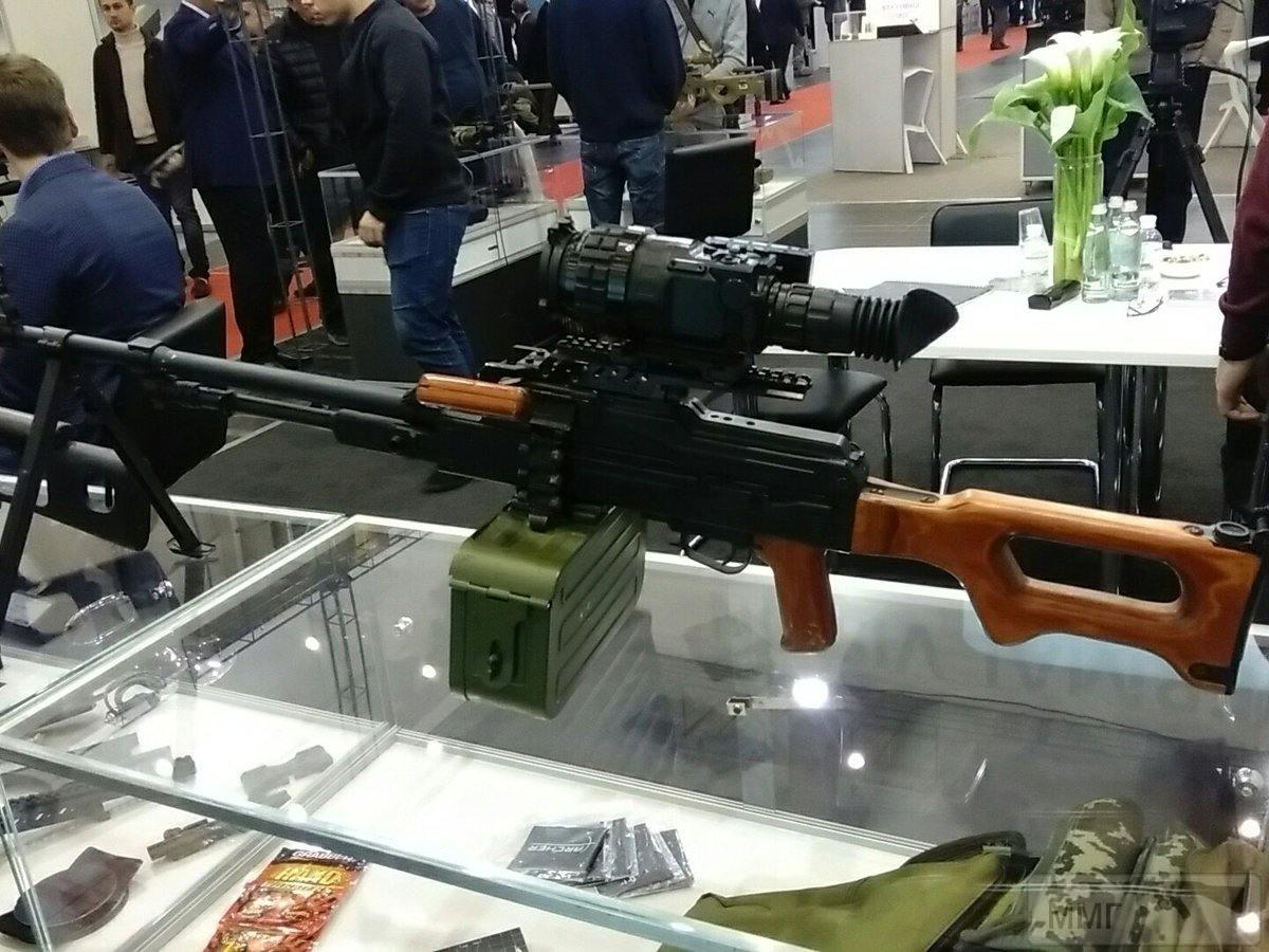 16181 - Оружейные выставки есть?