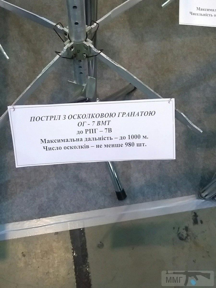 16185 - Оружейные выставки есть?