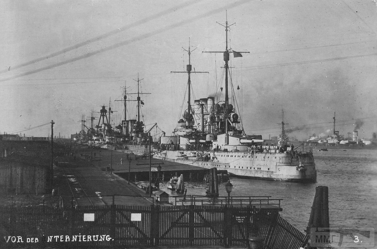 16224 - Германский флот 1914-1945