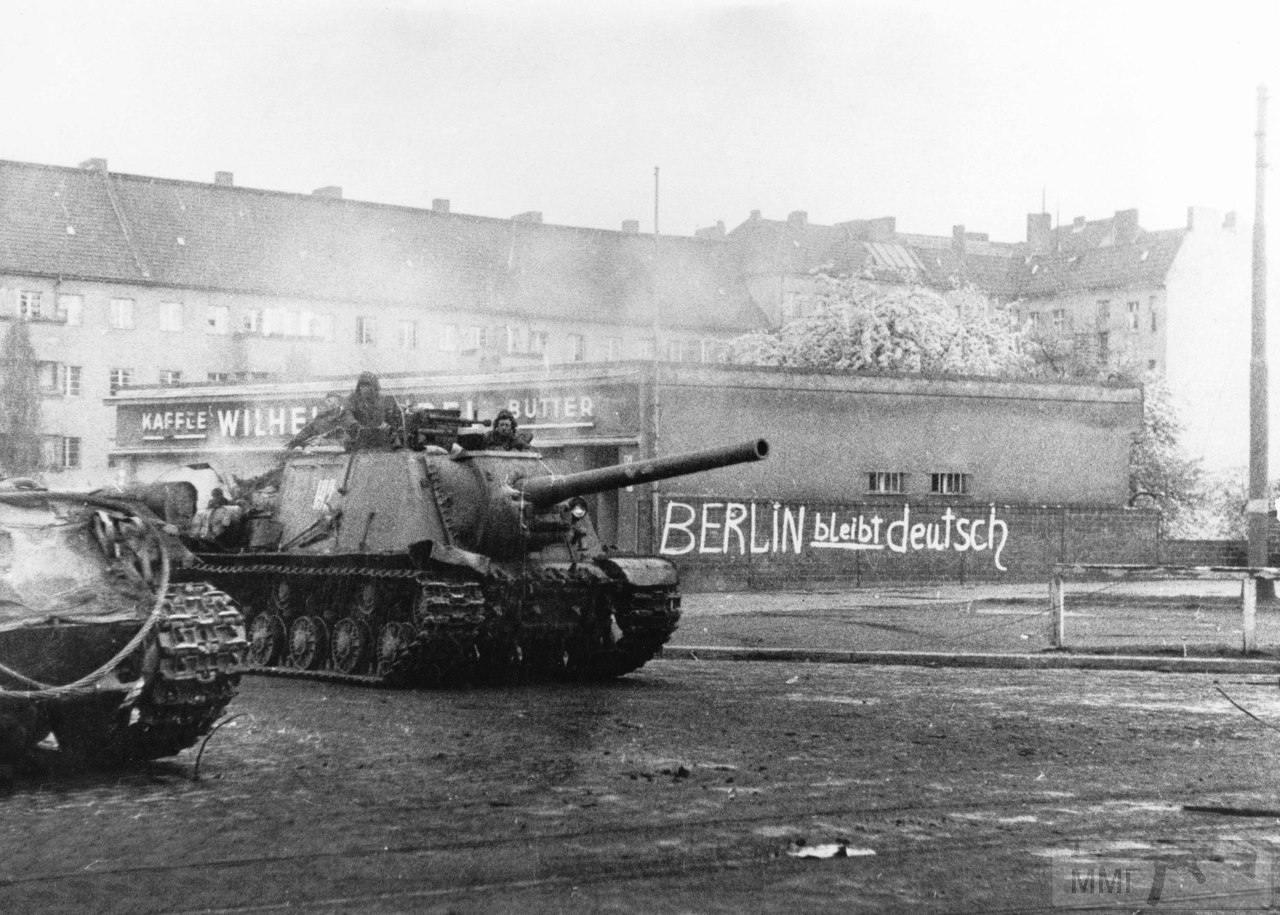 16253 - Русский герой обороны Берлина