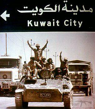 16278 - Аннексия Кувейта
