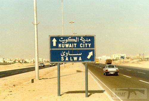 16291 - Шоссе в Кувейт-Сити