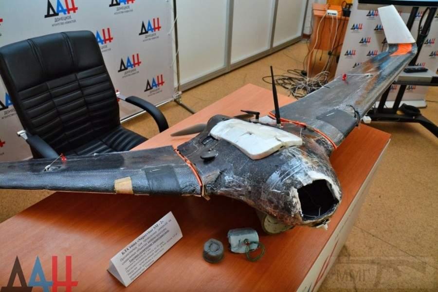 1630 - Командование ДНР представило украинский ударный беспилотник Supervisor SM 2, сбитый над Макеевкой