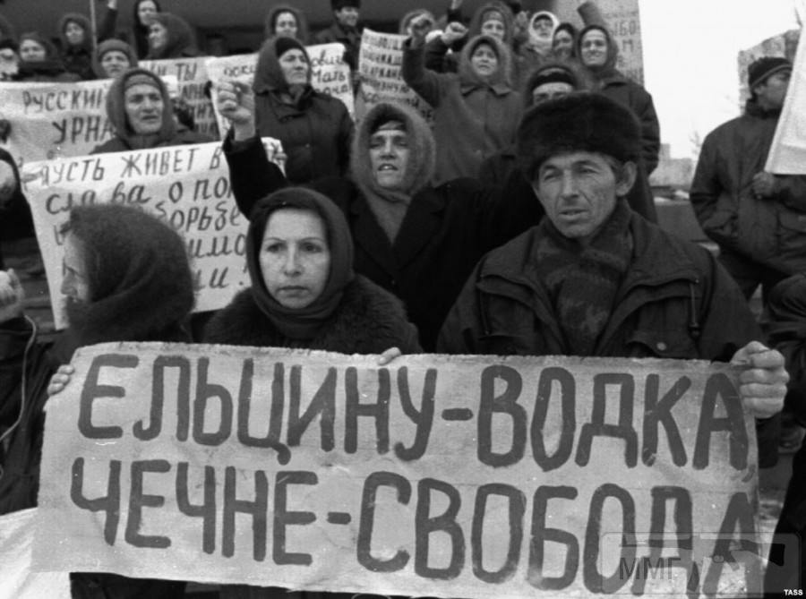 16300 - Экономические вопросы событий в Чечне