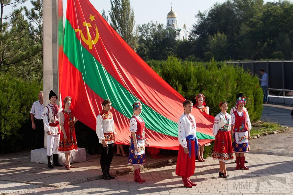 16307 - Приднестровье - первый из могикан!