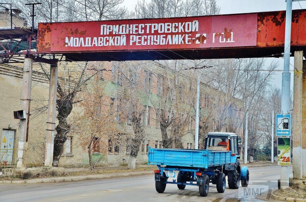 16308 - Приднестровье - первый из могикан!