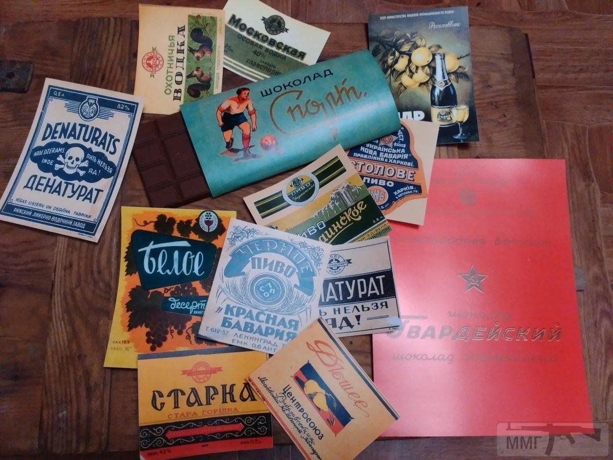 16315 - Новодельные продуктовые упаковки.(Советы)