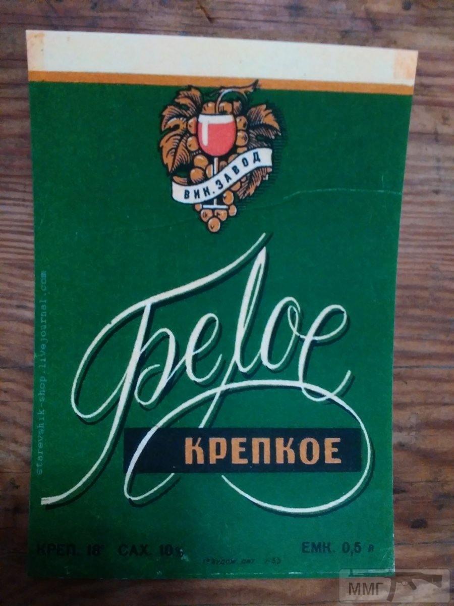 16317 - Новодельные продуктовые упаковки.(Советы)