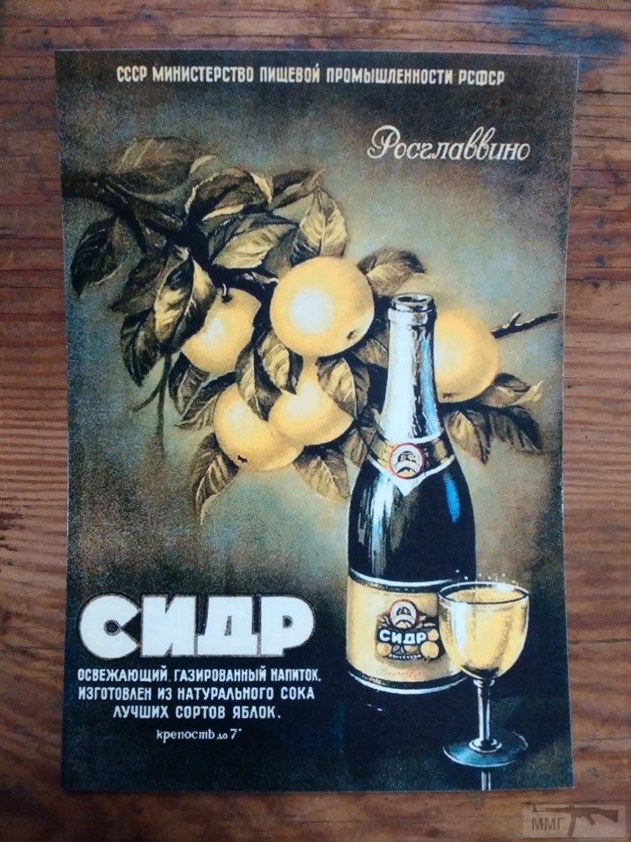 16318 - Новодельные продуктовые упаковки.(Советы)