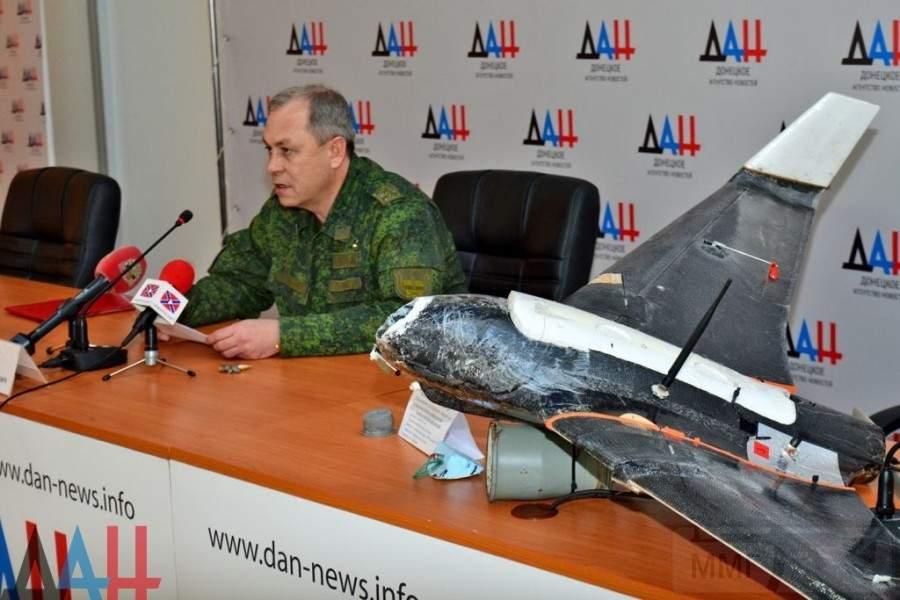 1632 - Командование ДНР представило украинский ударный беспилотник Supervisor SM 2, сбитый над Макеевкой