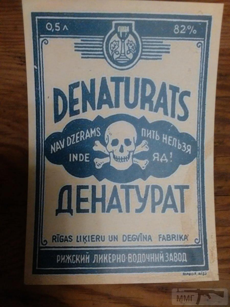 16320 - Новодельные продуктовые упаковки.(Советы)