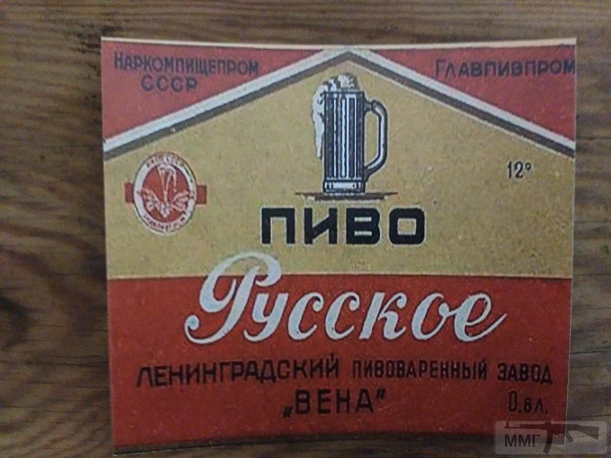 16324 - Новодельные продуктовые упаковки.(Советы)