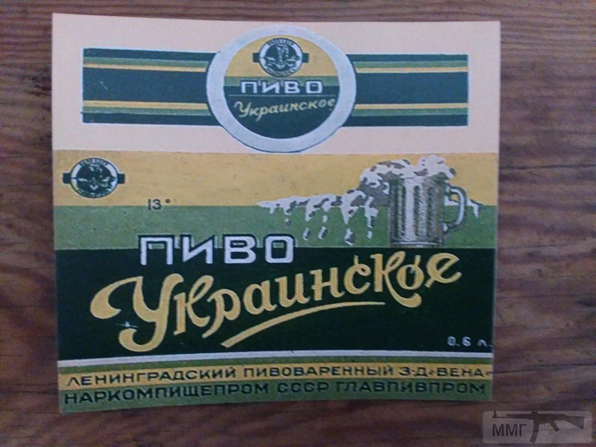 16325 - Новодельные продуктовые упаковки.(Советы)