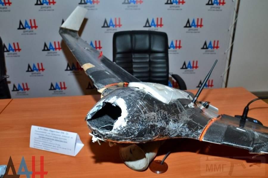 1633 - Командование ДНР представило украинский ударный беспилотник Supervisor SM 2, сбитый над Макеевкой