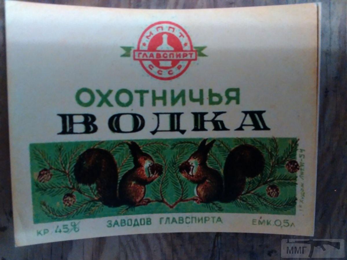 16330 - Новодельные продуктовые упаковки.(Советы)