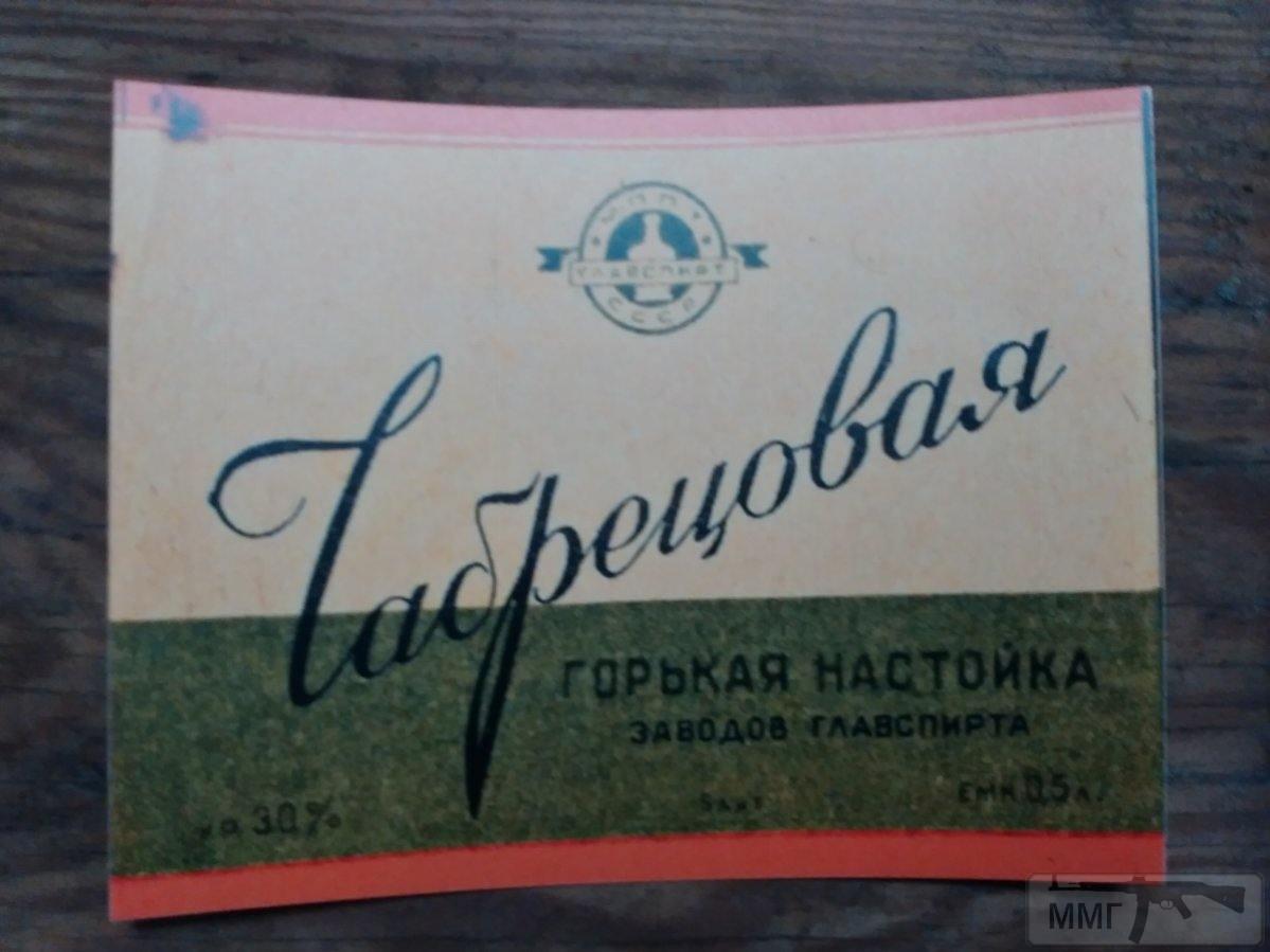 16331 - Новодельные продуктовые упаковки.(Советы)