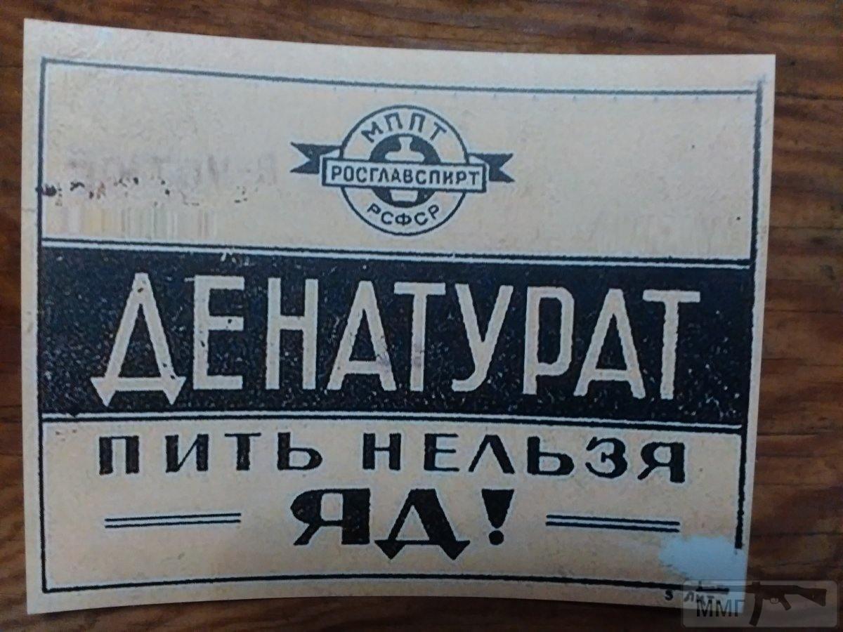 16332 - Новодельные продуктовые упаковки.(Советы)